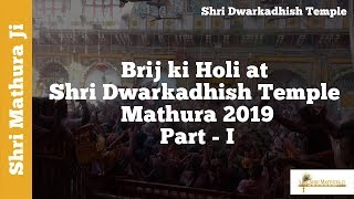 Holi at Shri Dwarkadhish Mathura 2019 Part I, Brij ki Holi