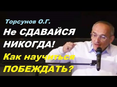 Цианистый калий и счастье на русском смотреть