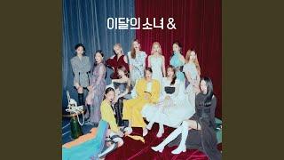 Kadr z teledysku Dance On My Own tekst piosenki LOONA (South Korea)