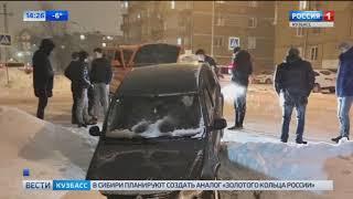 В Кузбассе водитель такси попал в снежный плен