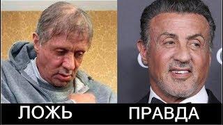 Сильвестр Сталлоне умер? ТЫ НЕ ПОВЕРИШЬ
