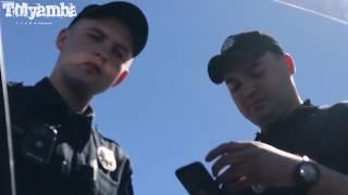 Полиция А может ты ПИ#@Р???