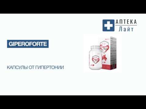 Стероиды и гипертония