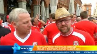 Слуцкий уговаривал российских футболистов извиниться перед болельщиками за провал на Евро-2016