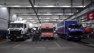 Ремонт грузовых автомобилей. Грузовой автосервис