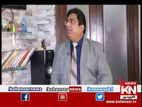 Ru Baru 29 February 2020 | Kohenoor News Pakistan