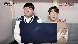 SF9   Enough(예뻐지지 마) MV 리액션(reaction) 영상!