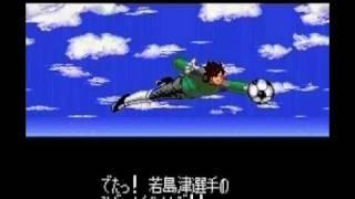 KenWakashimazu若島津-キャプテン翼Ⅴ:覇者の称号カンピオーネ