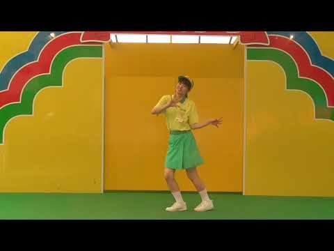 おもちゃ王国へ ダンス練習