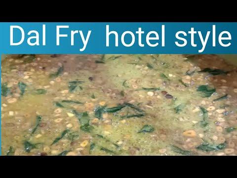 Dal Fry in Hindi Mumbai hotel style