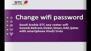 How to change Stc sawa wifi router password Using Mobile