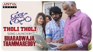 Tholi Tholi First Song Launch by Bharadwaja Thammareddy || Nee Kosam Songs
