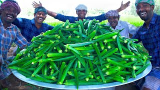 LADY FINGER FRY | Spicy Okra Recipe Cooking with Eggs | Village Style Okra Recipe | Cooking Okra