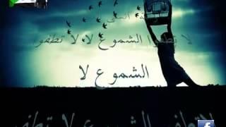 اغاني حصرية كاظم الساهر طير يا سرب الحمام تحميل MP3