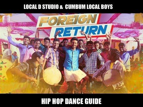 Hip Hop Dance Guide Cumbum