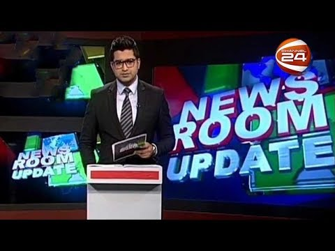 Newsroom Update | নিউজরুম আপডেট | 7 December