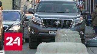 В Москве предлагают вдвое повысить тарифы на парковку в центре - Россия 24
