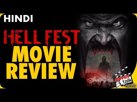 HELL FEST : Movie Review [Explained In Hindi]