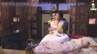 Thaisub To Butterfly Ji Chang Wook Ost. Empress Ki