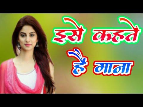 Tu Dharawela Tharesar || Samar Singh || Bhojpuri D | Youtube Search