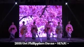 PhilippinesDavao SenjuKabukiDanceCo.