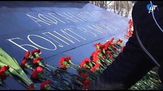 В Великом Новгороде прошло мероприятие, посвящённое 28-й годовщине вывода советских войск из Афганистана