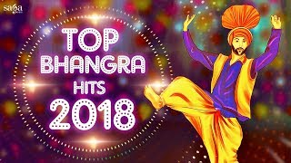 Nonstop Punjabi Songs 2018 - Punjabi Bhangra Songs - DJ Songs - Mashup 2018 Punjabi Songs