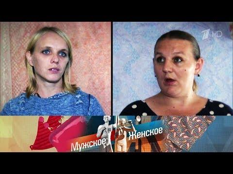 Мужское  Женское - Игрушечный ребенок. Выпуск от 04.07.2018