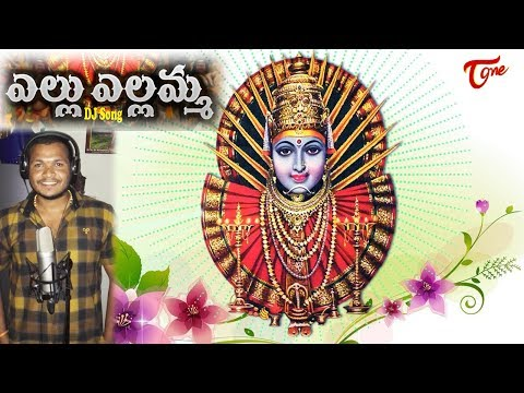 Yellamma Song | Bonalu Special Telugu Video Song 2017 | by Raghavender Goud