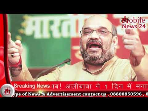 अमित साह ने माना गुजरात में कांग्रेस से कड़ी तक्कड़ मिल रही है