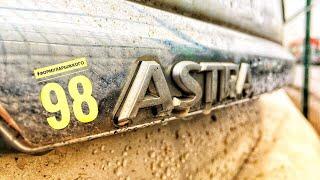 Узнаем Реальный ПРОБЕГ в Opel Astra H. #ФормулаРыжкова 98