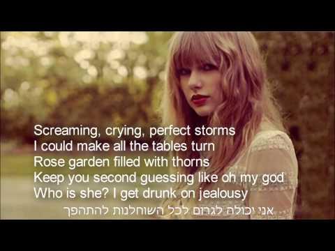 Taylor Swift - Blank Space  מתורגם