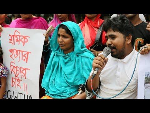 রানা প্লাজা : আহত শ্রমিকের আহাজারি