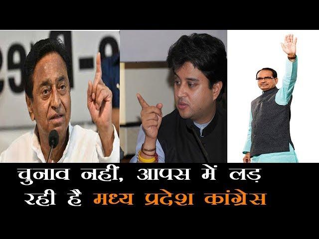 कांग्रेस के हैं 8 गुट पर भाजपा है एकजुट, Prabhat Jha ने बताया क्यों चुने Shivraj को