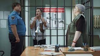 Зять: лучше тюряга чем свобода, к теще я не вернусь! Актер уходит из На троих? Юридические услуги