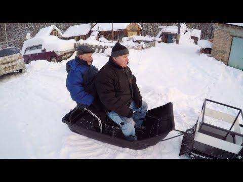 Деды встречают мотобуксировщик Ураган Волк.😀