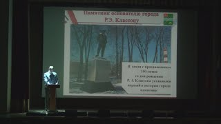 ТВЭл - 14 февраля состоялся отчет главы г.о. Электрогорск Дениса Семенова перед жителями. (15.02.19)