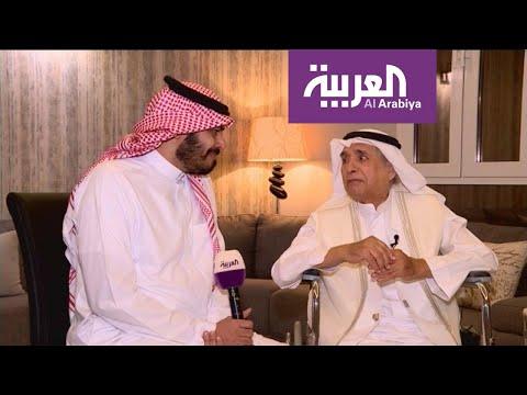 العرب اليوم - شاهد : محمد حمزة سيد الدراما الحجازية في السبعينات