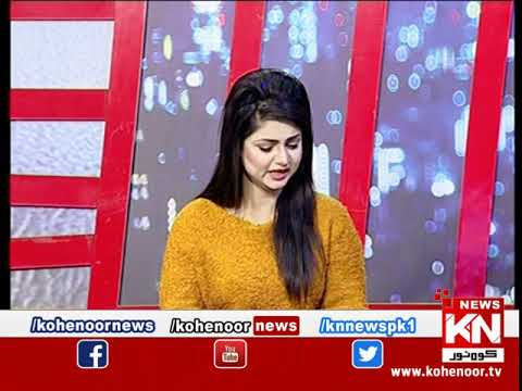 Kohenoor@9 21 January 2020 | Kohenoor News Pakistan