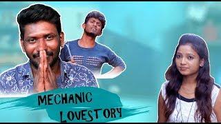 Mechanic Love Story - Latest Telugu Comedy Short Film 2019 || Mahesh Vitta
