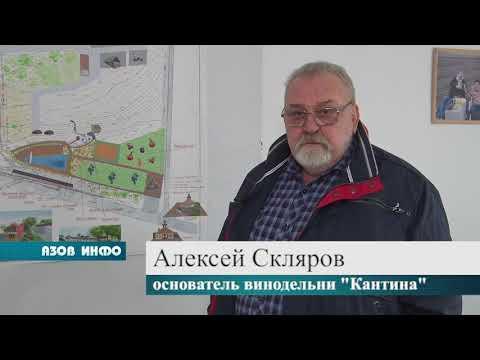 """Видеообзор комплекса """"Кантина Азов"""""""