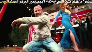 Mohamed Sa3d Ft Bosy  El Selk Lames