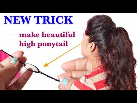 New Trick look smart high voluminous ponytail with puff for thin to medium hair