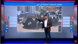 الشيخ حمد بن حمدان أل نهيان يفتتح أكبر متحف للسيارات الجبلية في دبي