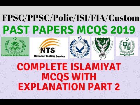 MCQs FPSC,PTS,OTS,PPSC,CTS Preparation l Pakistan General Knowledge