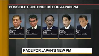 Who Will Be Japan's New Prime Minister?