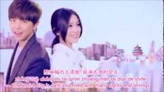 JUST YOU(卓文萱 黃鴻升) Opening Song / BELOVED 心愛的MV with pinyin+english translation