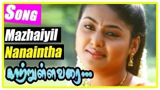 Kaatrulla Varai Tamil Movie | Scenes | Mazhayil Nanaintha Song | Rajesh Ask Jai Akash To Stay