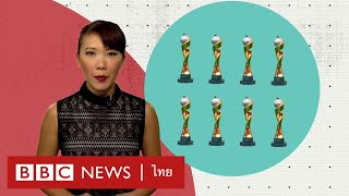 ฟุตบอลโลกหญิง 2019   ทำไมการแข่งขันกีฬานี้ได้รับความนิยมเพิ่มขึ้น - BBC News ไทย