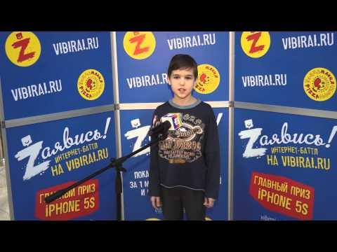 Даниил Власов, 8 лет